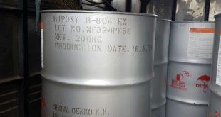 ripoxy r 804